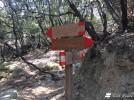 Indicazioni per Campese-Castello lungo il sentiero
